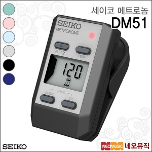 세이코 메트로놈 SEIKO DM-51 / DM51 디지털박자기