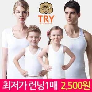 런닝 2500원/남자/남성/여자/여성/런닝/아동/속옷