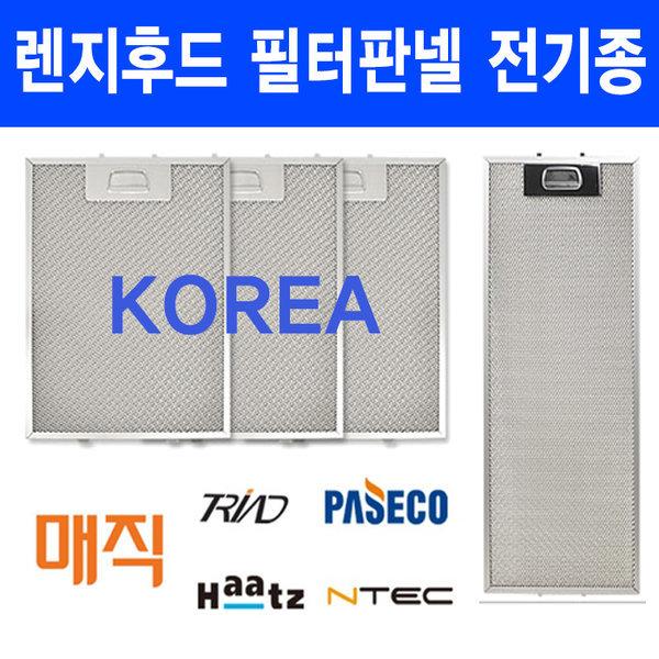 렌지후드필터/KOREA/사이즈별모음/이크린주방