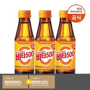 비타500 100ml x 50병/음료수