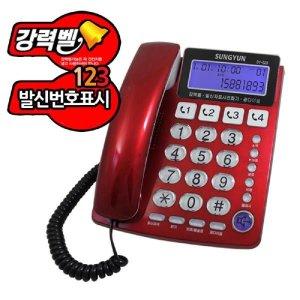 강력벨 발신자 표시 유선 전화기 집전화기 오피스용전