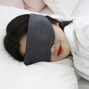 안대 수면안대 온열안대 / 딥그레이