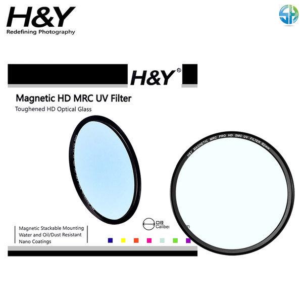 HNY Magnetic HD MRC UV 82mm KIT 마그네틱필터 /S