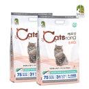 NEW 캐츠랑 전연령 5kg x 2개 /캣 고양이사료