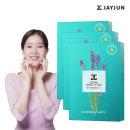 에센셜 퍼밍 업 마스크 10매 x3팩(총 30매)
