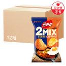 포카칩 김치볶음밥계란후라이 맛 792g박스