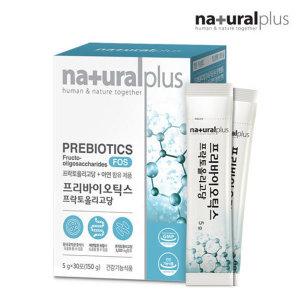 프리바이오틱스 프락토올리고당 FOS 30포 유산균