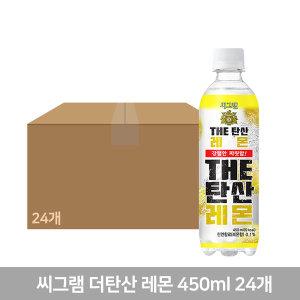 씨그램 더탄산 레몬 450mlX24PET