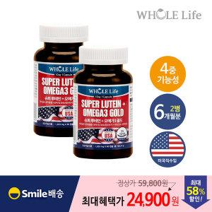 슈퍼 루테인 + 오메가3 골드 180캡슐 /6개월분