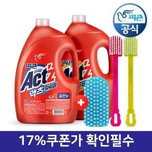 액츠 세탁세제 파워젤 4.21Lx2개+청소솔3P증정