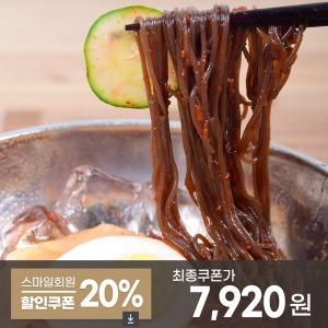 평양비빔냉면 10인분SET 면2kg+비빔장10팩 특가