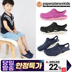 PK5056 아동 아쿠아슈즈 샌들 남아 여아 어린이 신발