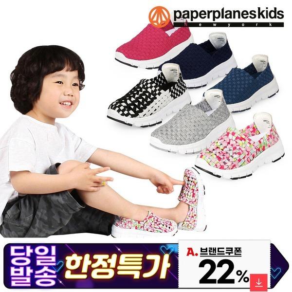 PK5051 아동우븐슈즈 유아 샌들 아쿠아 신발 아동화