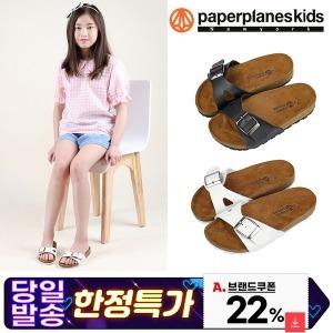 PK7753 아동샌들 어린이샌들 유아샌들 아동슬리퍼