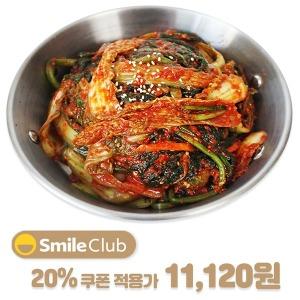 HACCP인증/국내산 얼갈이김치 2kg