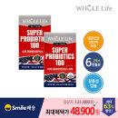 슈퍼 프로바이오틱스 100 180캡슐 /6개월분 장용성캡슐