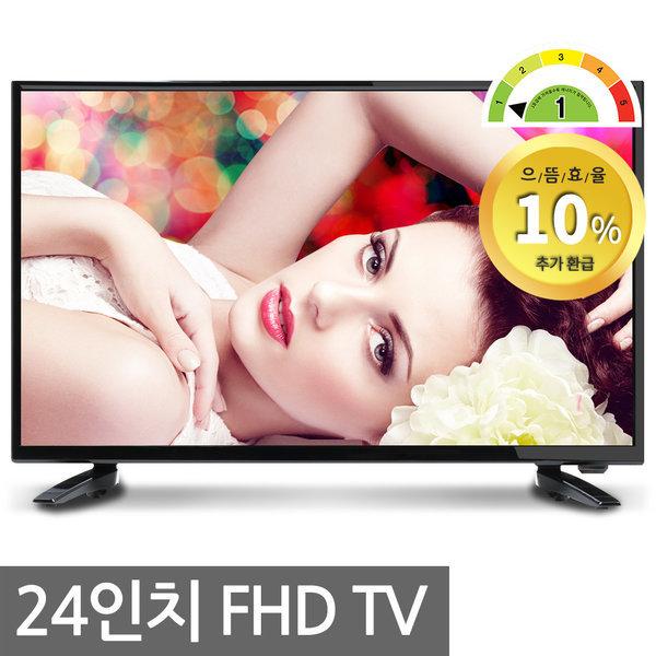 소형TV 24인치 티비 텔레비전 LED TV 모니터 10%환급 M