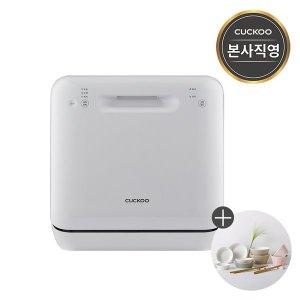 본사직영) 쿠쿠 CDW-A0310TW 3인용 식기세척기 / 식기건조 / 젖병소독 / 젖병세척
