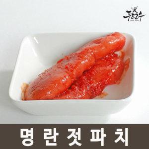 명란젓 파치 1kg 광천 젓갈 반찬 김치 명란계란말이