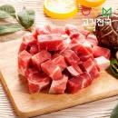 (고기천국) 왕목살(찌개용) 400g+400g