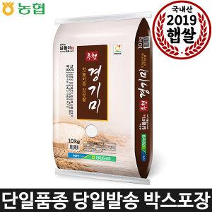알톨 추청 경기미 10kg 안성쌀 단일품종 최근도정