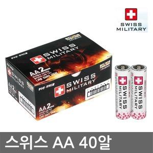 스위스밀리터리 건전지 AA(LR6) 40알/ 알카라인/1박스