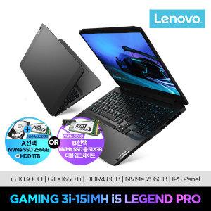Gaming 3i 15IMH i5 LEGEND PRO 1650TI/NVMe 택1/7%DC
