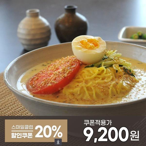 합천콩국수1.5kg+콩가루850g 10인분/2세트시떡볶이증정