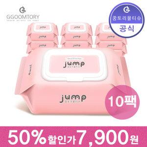꿈토리 물티슈 캡형 엠보100매10팩 넉넉한 점프 45gsm