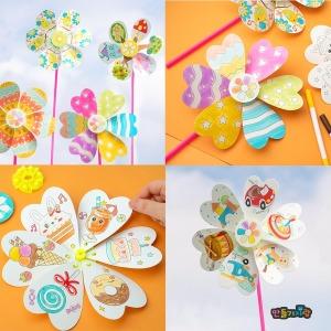 꽃 바람개비/종이바람개비/만들기재료/도안/diy재료