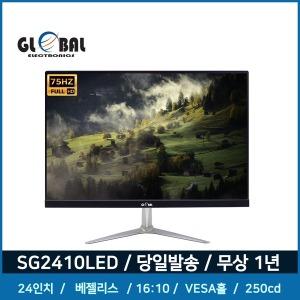 글로벌전자 RAON SG2410 베젤리스 24인치모니터무결점