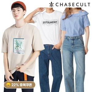 체이스컬트 여름스타일링 티셔츠/팬츠