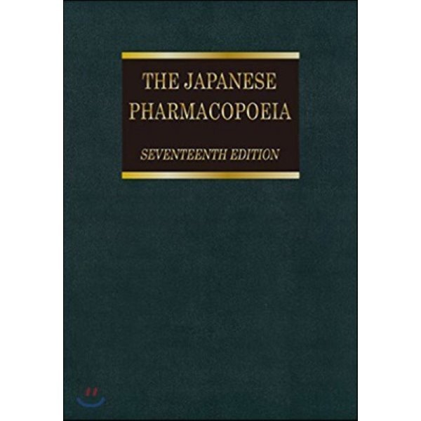 The Japanese Pharmacopoeia  17 E (JP) 일본약국방 영문판  Pharmaceutical and Medical Device Regu...