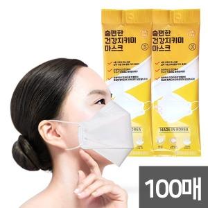 국산 숨편한 썸머쿨 4겹 마스크 100장 위생적개별포장