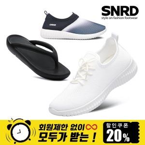 신발 쪼리 슬리퍼 아쿠아슈즈 스니커즈 운동화 슬립온