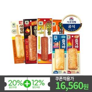 (대림냉동)후랑크 10+매콤5+해물5+휠터치5+새참바5