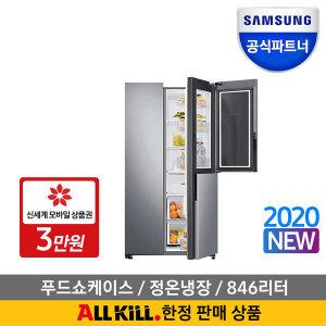 인증점 양문형냉장고 RS84T5041SA 전국무료