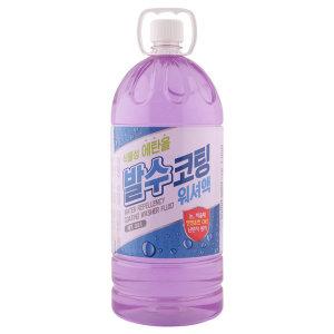 유니캠_에탄올발수코팅워셔액_3.6L