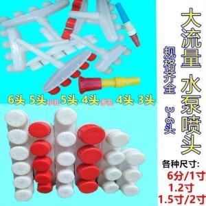 샤워기 물뿌리개 매직 가정용 금속 세트포장 대형천
