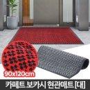 보카시현관매트 대형 발판 논슬립 바닥 깔판 고무