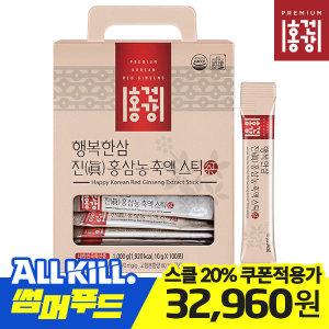 홍건강 행복한삼 홍삼스틱 100포 국산6년근 홍삼농축액