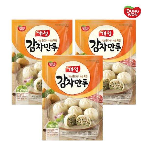 개성 감자만두 1.35kg 3개