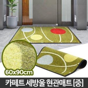 세방울현관매트 중형 발매트 바닥논슬립 깔판발판