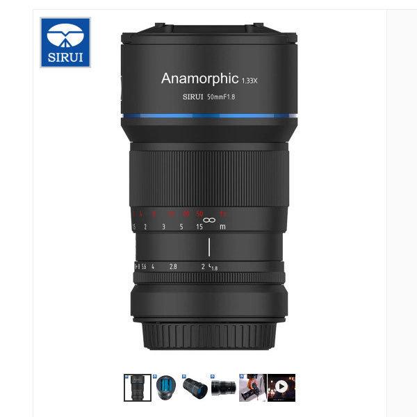 시루이 50mm F1.8 애너모픽 1.33X 렌즈 후지X용 정품
