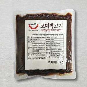 조미박고지 1kg (간뾰 칸표 박꼬지 장아찌)