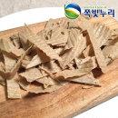 튀김조미포 쥐포 튀김쥐포스틱 1kg 달콤짭짤 고소한 맛