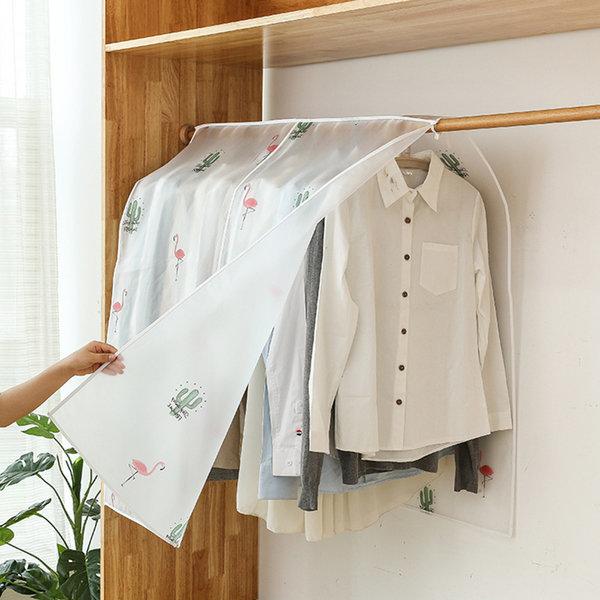 행거 가리개 가림막 덮개 커튼 헹거 코트보관 옷덮개