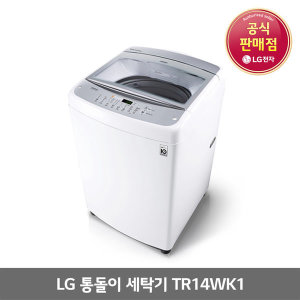 LG전자 통돌이 세탁기 14kg(TR14WK1)