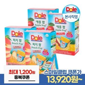 Dole 후룻팝 피치 2박스+애플 2박스 총32입 아이스주스
