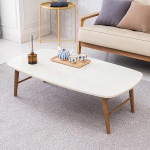 리빙 원목 접이식테이블 거실테이블 소파테이블